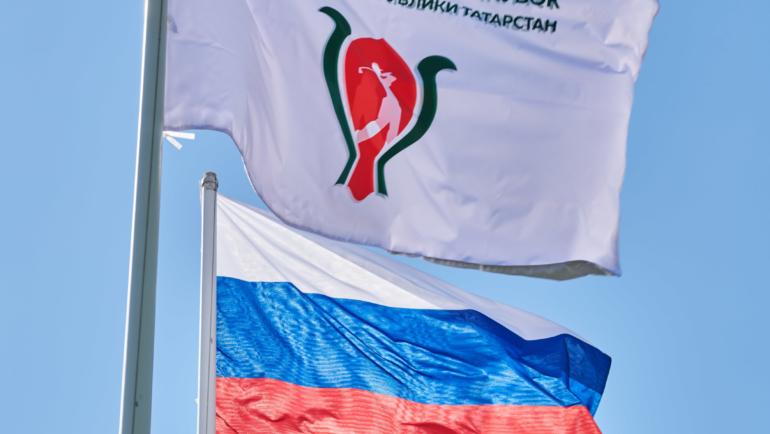 XI Благотворительный турнир по гольфу на кубок Президента Республики Татарстан