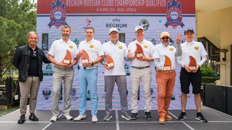Regnum Russian Clubs Championship Qualified. Команда «Свияжские Холмы» — 2 место