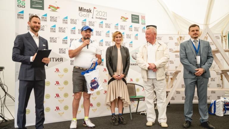 Итоги соревнований на турнире Minsk Golf Invitational 2021
