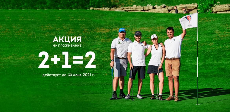 kesh-slajder-na-sajt-golfa-01-1-1.png