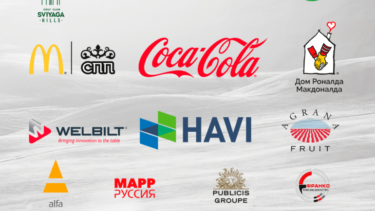 Партнеры XI благотворительного турнира по гольфу на Кубок Президента РТ