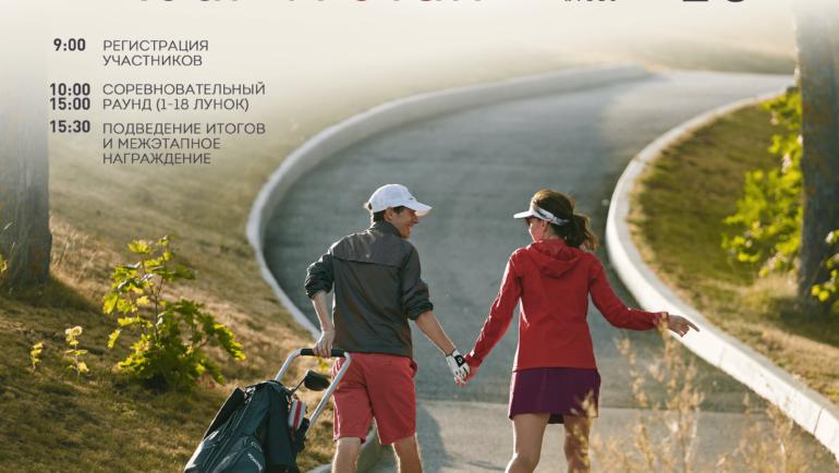 03.10.21 – Beginners tour. Этап 6